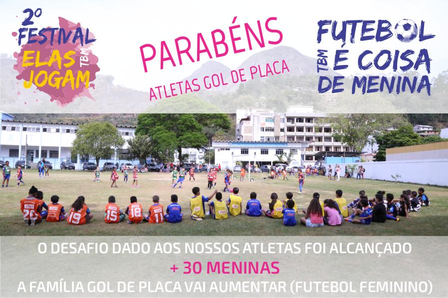 Momento Festival